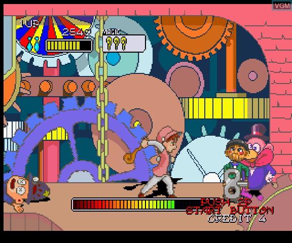 Arcade Gears Vol.1 - Pu Li Ru La
