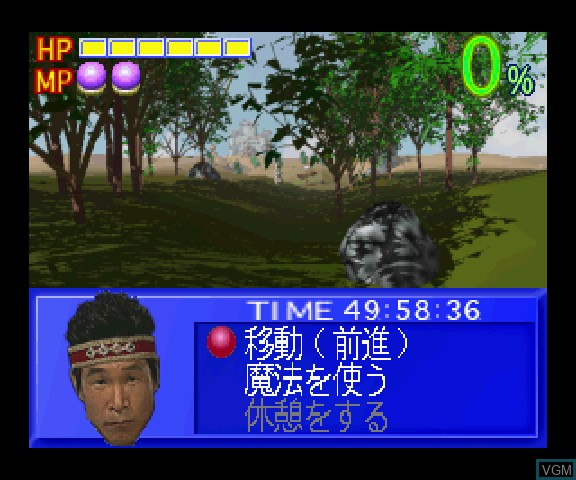 Bakushou!! All Yoshimoto Quiz-ou Kettei-sen DX