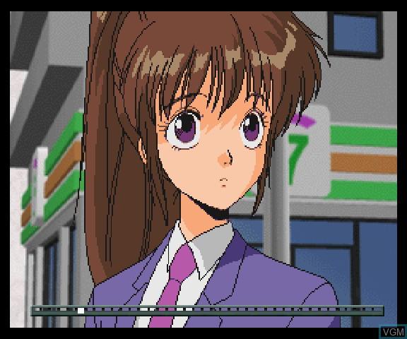 Emit Vol. 1 - Toki no Maigo