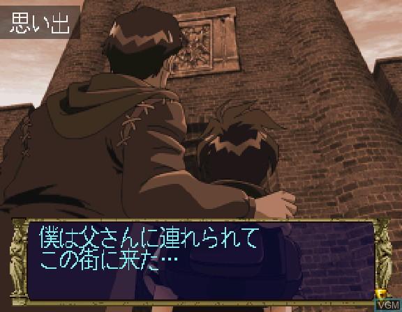 Eberouge Special - Koi to Mahou no Gakuen Seikatsu