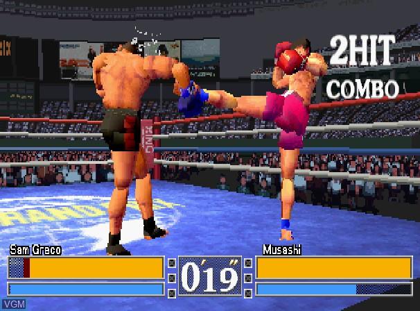 K-1 Grand Prix - Fighting Illusion Shou