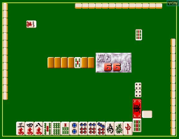 Mahjong Ganryuujima