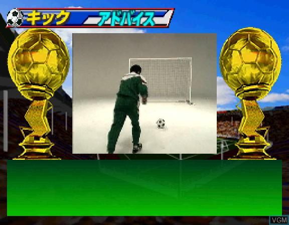 Okudera Yasuhiko no Sekai o Mezase! Soccer Kids - Nyuumon-hen