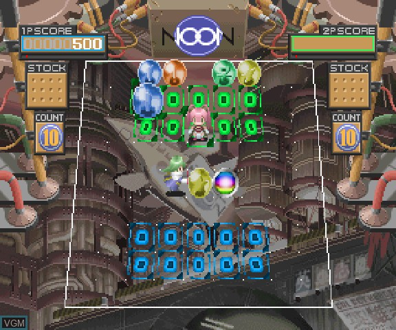 In-game screen of the game Noon on Sega Saturn