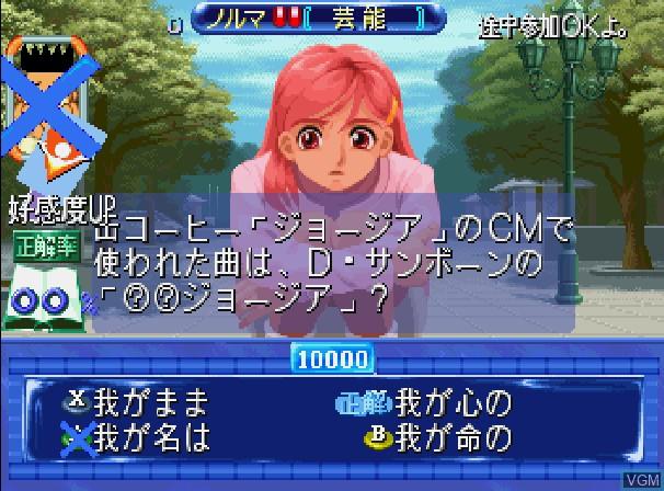Quiz Nanairo Dreams - Nijiirochou no Kiseki