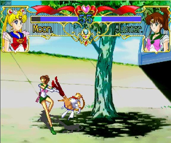 Sailor Moon Super S - Various Emotion