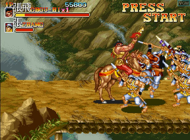 In-game screen of the game Tenchi o Kurau II - Sekiheki no Tatakai on Sega Saturn