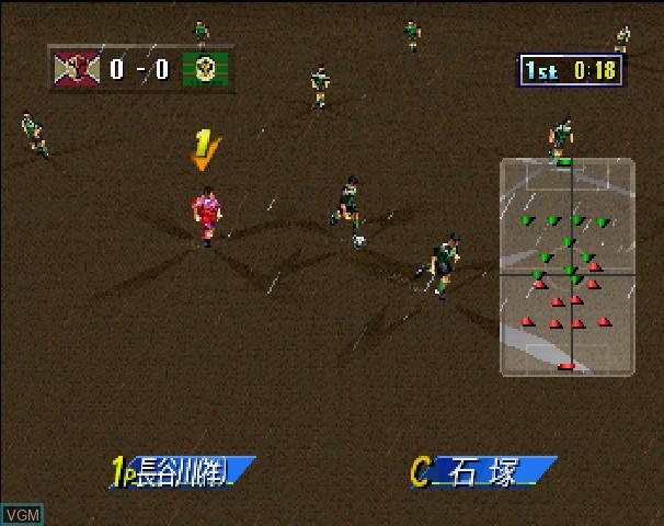 J.League Victory Goal '97