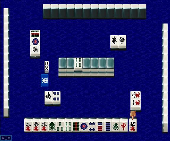 Yoshimoto Mahjong Club
