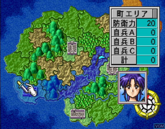 Wara Wara Wars - Gekitou! Daigundan Battle