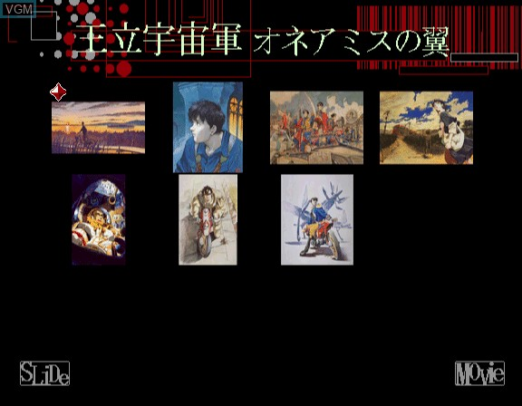 Yoshiyuki Sadamoto Illustrations