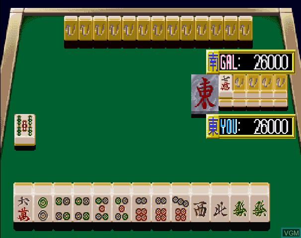 Idol Mahjong - Final Romance 2