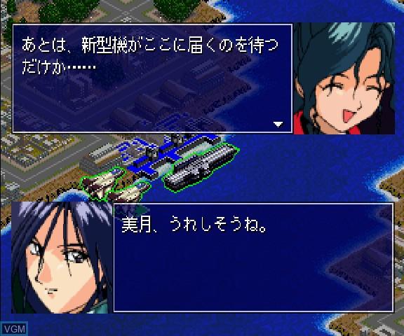 Harukaze Sentai V-Force