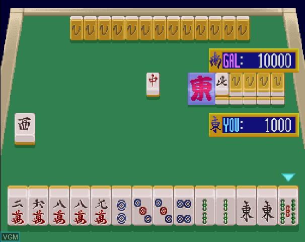 Idol Mahjong - Final Romance R