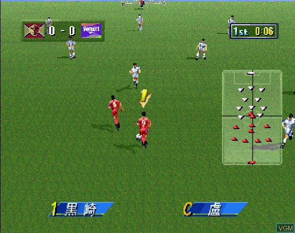 J League Victory Goal 96