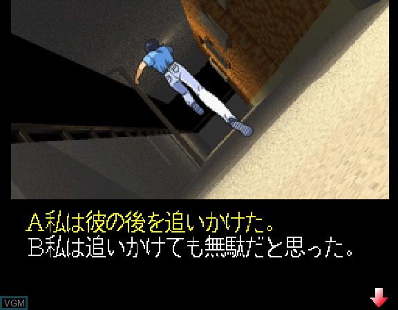 Kindaichi Shounen no Jikenbo - Hoshimitou Kanashimi no Fukushuuki