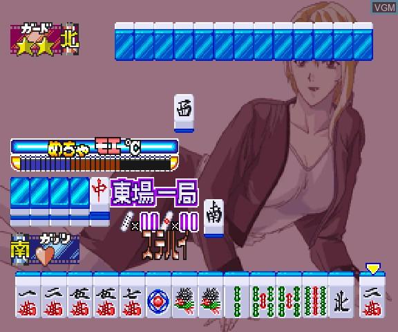 Mahjong Gakuensai