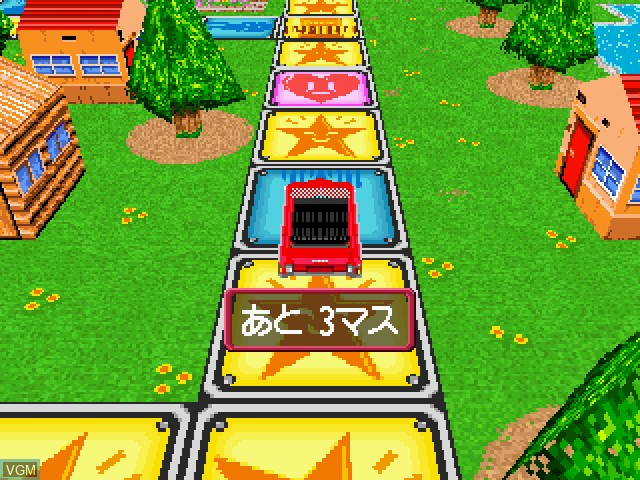 Game of Life, The - DX Jinsei Game
