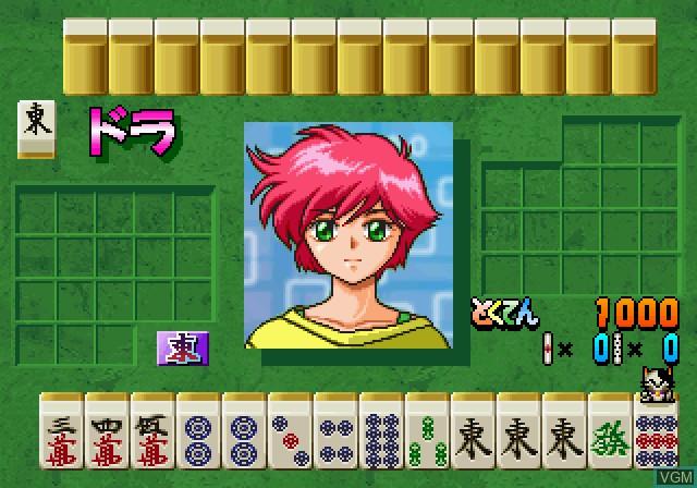 Mahjong Hyper Reaction R
