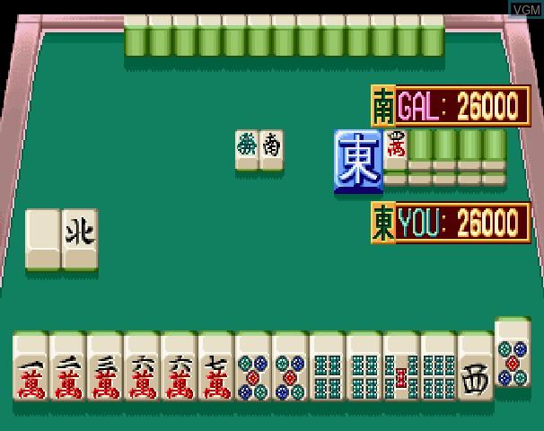 Idol Mahjong - Final Romance 4