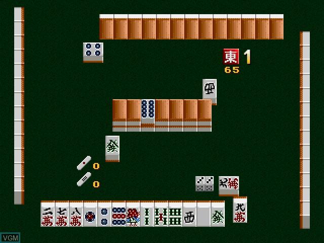 Jantei Battle Cos-Player Disc 1, 2