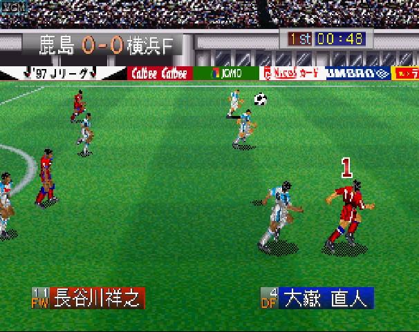J.League Go Go Goal!