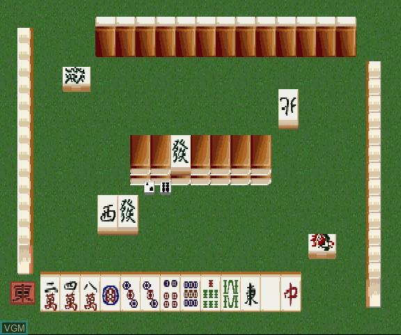 Pro Shinan Mahjong - Tsuwamono