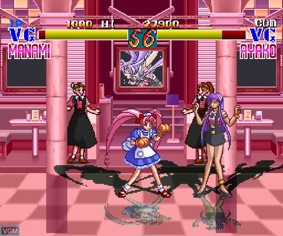 In-game screen of the game Advanced V.G. on Sega Saturn