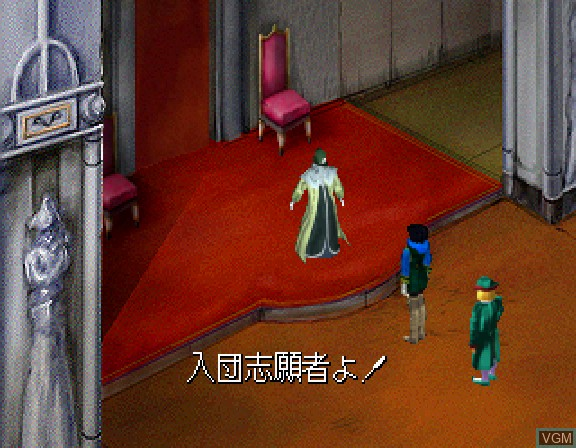 In-game screen of the game Airs Adventure on Sega Saturn