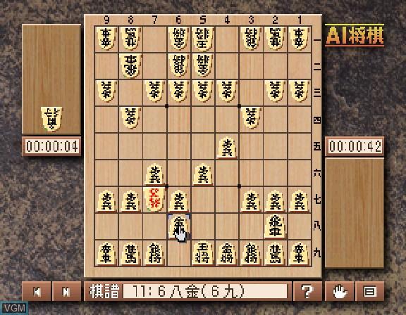 In-game screen of the game AI Shougi on Sega Saturn
