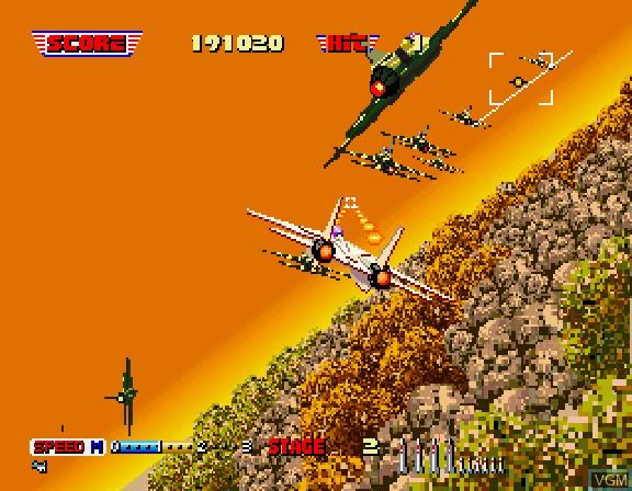 In-game screen of the game Afterburner II on Sega Saturn