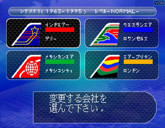 In-game screen of the game Air Management 96 on Sega Saturn