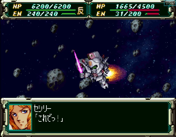 In-game screen of the game Super Robot Taisen F on Sega Saturn