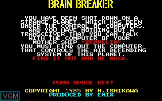 Title screen of the game Brain Breaker on Sharp X1