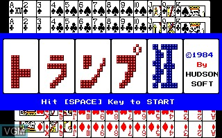 Title screen of the game Card Games on Sharp X1