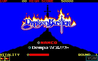 Title screen of the game Dragon Buster on Sharp X1