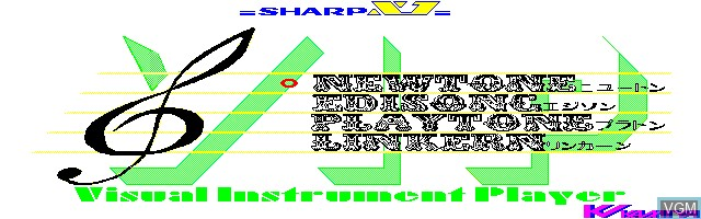 Title screen of the game Visual Instrument Player on Sharp X1