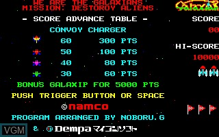 Title screen of the game Galaxian on Sharp X1