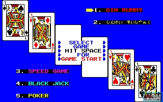 Menu screen of the game Card Games on Sharp X1