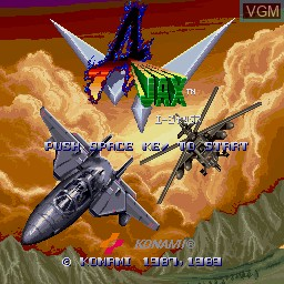Title screen of the game A-Jax on Sharp X68000