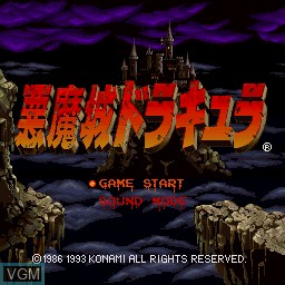 Title screen of the game Akumajou Dracula on Sharp X68000