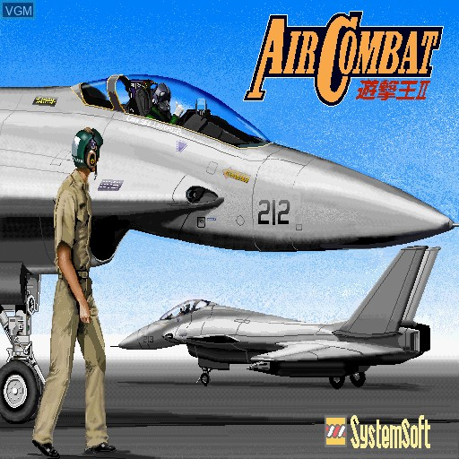 Title screen of the game Air Combat II on Sharp X68000