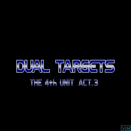 Title screen of the game 4th Unit Act 3 - Dual Targets on Sharp X68000