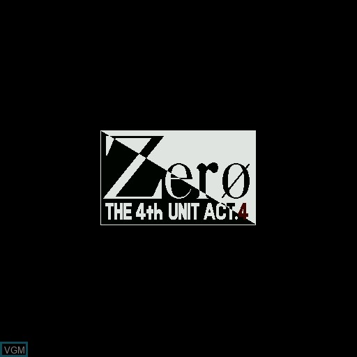 Title screen of the game 4th Unit Act 4 - Zero on Sharp X68000