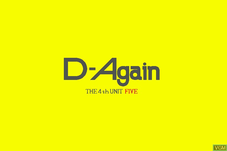 Title screen of the game 4th Unit Act 5 - D-Again on Sharp X68000