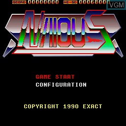 Title screen of the game Naious on Sharp X68000