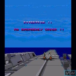 Menu screen of the game A-Jax on Sharp X68000