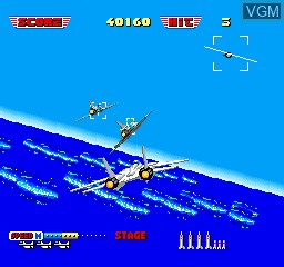In-game screen of the game After Burner on Sharp X68000