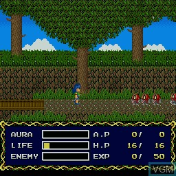 In-game screen of the game Algarna on Sharp X68000
