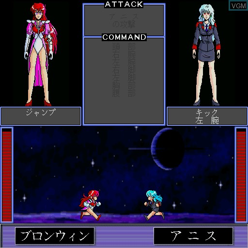 In-game screen of the game 4th Unit Act 4 - Zero on Sharp X68000